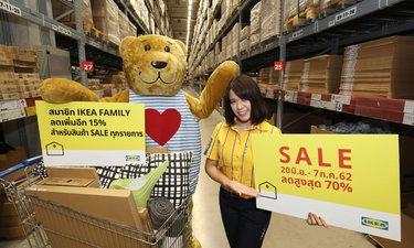 """""""IKEA SALE"""" ลดสูงสุด 70%  สมาชิกลดเพิ่มอีก 15% ตั้งแต่ 20 มิ.ย. – 7 ก.ค. 62"""