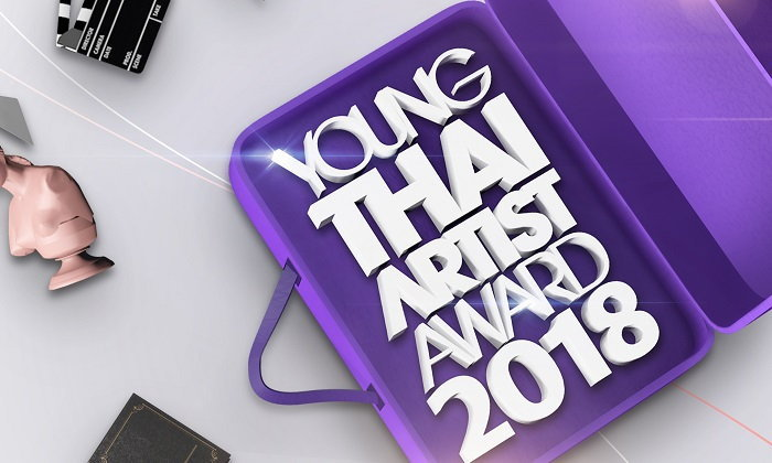 SCG ชวนเยาวชนคนรักศิลปะชวนเยาวชนคนรักศิลปะโครงการ Young Thai Artist Award 2018
