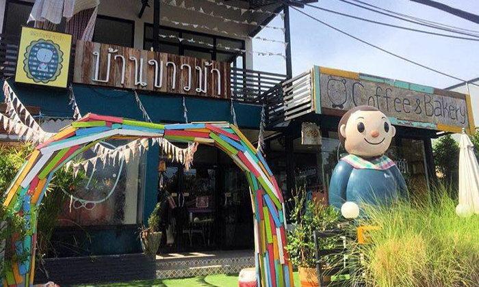 ไอเดียนำผ้าขาวม้ามาตกแต่งร้าน บ้านขาวม้า คาเฟ่ Baankhaoma Cafe