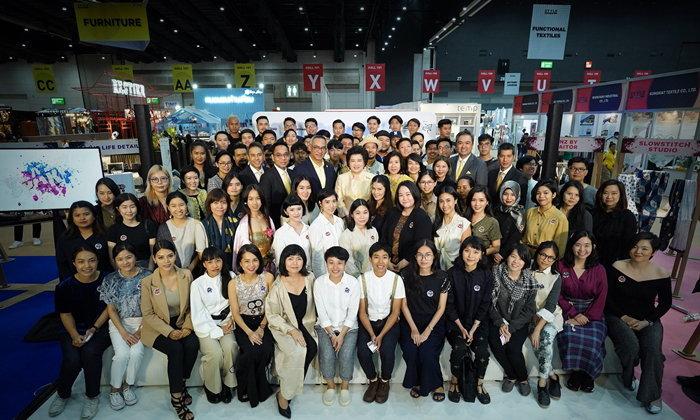 เปิดตัว 67 แบรนด์ไทยไฟแรงโครงการ Designers' Room  and  Talent Thai 2019  ยกระดับสินค้าไทยสู่การค้าระดับโลก