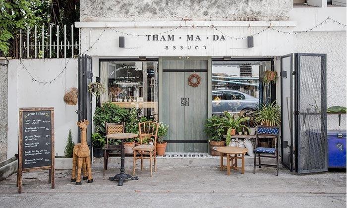 Thammada ร้านที่เปลี่ยนโรงจอดรถเล็กๆให้กลายเป็นสิ่งไม่ธรรมดา