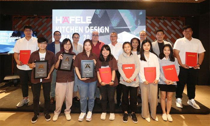 """""""เฮือนครัว บ้านเฮา"""" ไอเดีย ม.ขอนแก่น  คว้ารางวัลชนะเลิศการประกวด """"Häfele Kitchen Design Award 2019"""""""