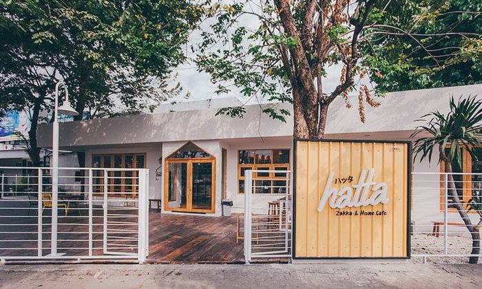 Hatta Zakka  and  Home Cafe คาเฟ่สีขาวสไตล์ Zakka ในบรรยากาศอบอุ่น บนถนนพระราม 2