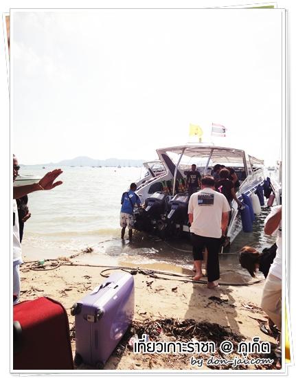 racha-island_phuket048