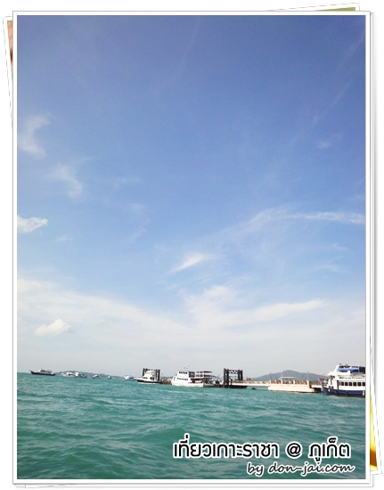 racha-island_phuket051
