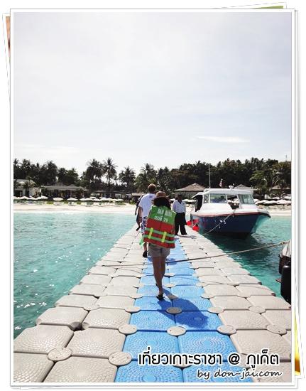 racha-island_phuket052