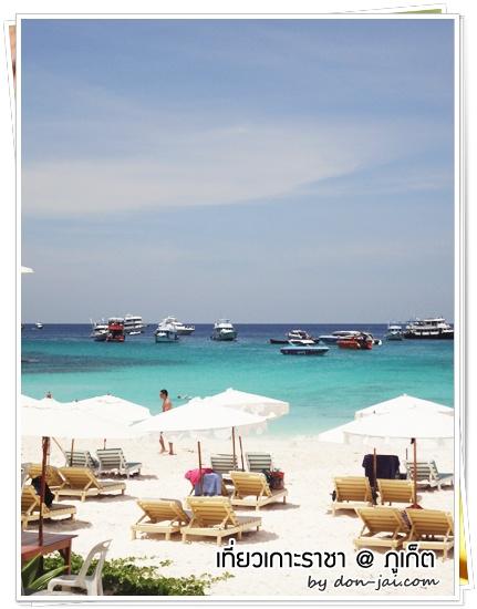 racha-island_phuket062