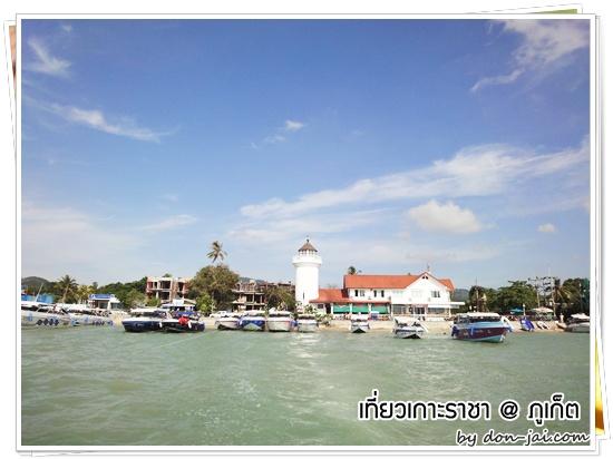 racha-island_phuket007