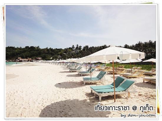 racha-island_phuket011