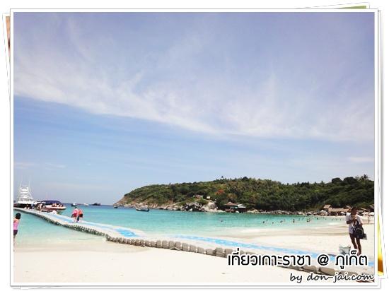racha-island_phuket014