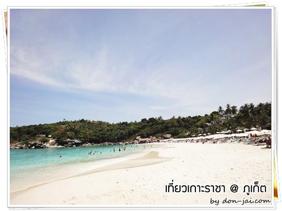 racha-island_phuket015