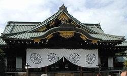 """ศาลเจ้า """"ยาสุคุนิ"""" ประวัติศาสตร์ พิพิธภัณฑ์สงครามโลก"""