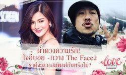 ผ่าดวงความรัก คู่รักต่างวัย! โจอี้ บอย - กวาง The Face 2