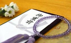 3 เหตุผลหลักที่คนญี่ปุ่นจัดงานศพน้อยลงเรื่อยๆ