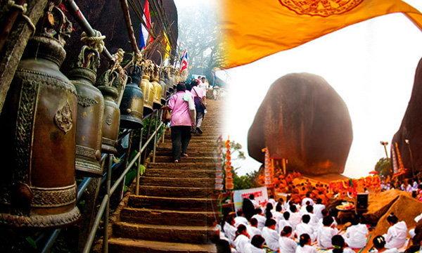 เปิดตำนานรอยพระพุทธบาท เขาคิชฌกูฏ จันทบุรี