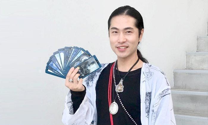 หมอดูต้องจิต เปิดไพ่ชี้ราศีไหนเงินคล่อง เงินฝืด ช่วงปีใหม่ไทย