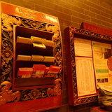 วัดกวนไท (Kwan Tai Temple)