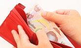 ดวงการเงินรายสัปดาห์ 25 - 31 มี.ค. 2562 ใครปัง ใครแป้ก!
