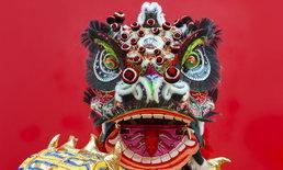 11 ข้อห้าม ไม่ควรปฏิบัติในวันตรุษจีน