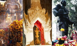 6 สถานที่ขึ้นชื่อ ที่คนนิยมไปบนบานสิ่งศักดิ์สิทธิ์