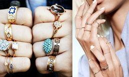 เคล็ด(ไม่)ลับ...สวมแหวนอย่างไรให้โชคดี?