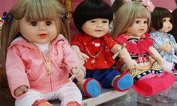 """เปิดประวัติ """"ตุ๊กตาลูกเทพ"""" ของขลังยุคไฮเทค!"""