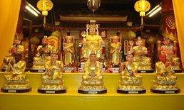 """เคาะประตูสวรรค์สักการะ """"กิ้วอ๊วงฮุกโจ้ว"""" (ขุนพล 9 พระองค์) แห่งเทศกาลกินเจ"""