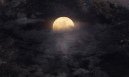ระวัง ! 20 เมษายน 61 วันกระทิงวัน เวลา 11.43 นาที พระจันทร์เปลี่ยนราศี