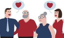 7 ราศีที่รู้วิธีสร้างความประทับใจให้พ่อแม่แฟน