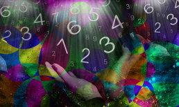กลิ่นเสริมเสน่ห์และตัวเลขเสริมดวงรัก ทั้ง 12 ราศี เดือนมกราคม 2562