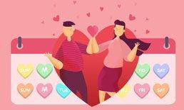 """วิธีเลือก """"สีเสื้อผ้า เครื่องประดับเสริมดวงความรัก"""" ตามวันเกิด วาเลนไทน์นี้ปังแน่นอน"""