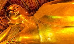 """""""ปางโปรดอสุรินทราหู"""" พระพุทธไสยาสน์ สิริมงคลของผู้เกิดวันอังคาร"""