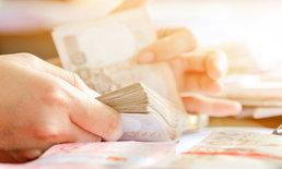 เช็กดวงการเงินรายสัปดาห์ ใครปัง ใครแป้ก!