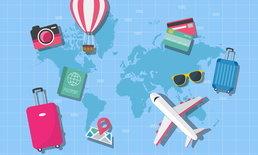 อ.นำ ชี้ราศีที่มีเกณฑ์ได้เดินทางไกลไปต่างประเทศ