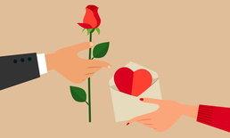 ราศีใดที่ดวงรักรุ่ง! จะได้โชคหรือของมีค่าจากคนรัก