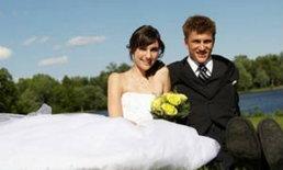ความเชื่อโบราณเรื่องฤกษ์แต่งงาน