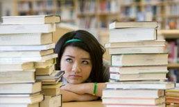 อ่านนิยายแนวไหน บ่งบอกได้ถึงนิสัย