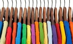 ตารางสีเสื้อผ้าประจำวัน