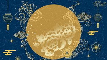 วันไหว้พระจันทร์ 2563 ประวัติเทศกาลไหว้พระจันทร์