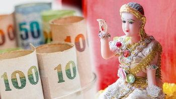 บูชาแม่นางกวัก กวักทรัพย์และโชคลาภ
