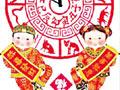 ทำนายทายทัก : ตรุษจีน ปี2552 ไหว้ เทพเจ้าเสริม ดวงชะตา