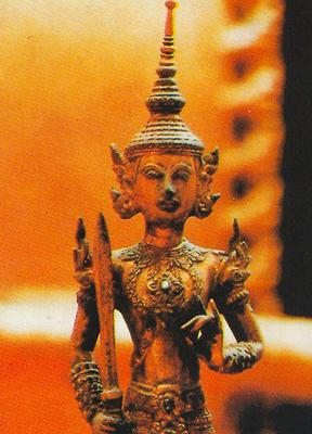 คาถา, บูชา, พระสยามเทวาธิราช