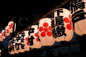 ความเชื่อเรื่องตัวเลขของชาวญี่ปุ่น