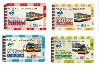 ทายใจแม่นๆ จากตั๋วรถเมล์