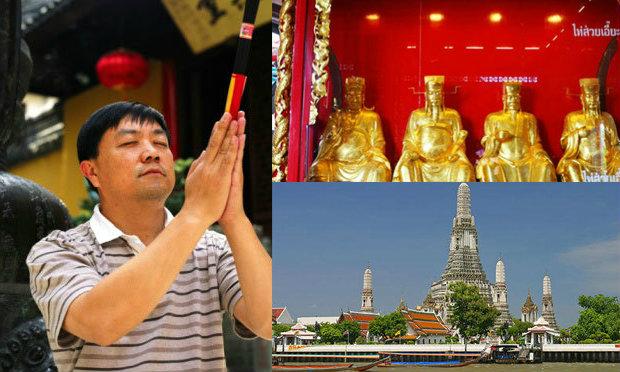 วิธีแก้ปีชง 2558 แบบจีนและแบบไทย