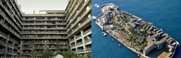 Battleship Island (เกาะเรือรบ)
