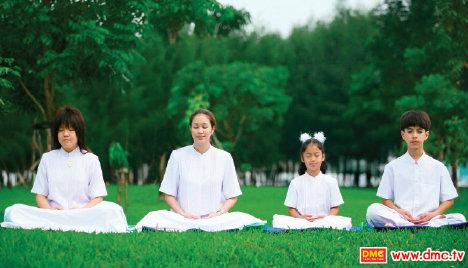การฝึกจิตนั่งสมาธิ