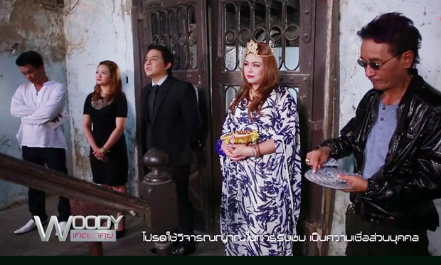 รวมสุดยอดหมอดูประเทศไทย ประจำปี 2558 (ตอนที่ 2)