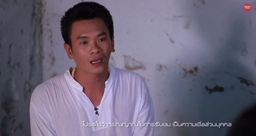 รวมสุดยอดหมอดูประเทศไทย