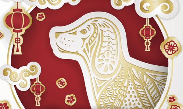 ปีชง 2561 (ปีจอ) พร้อมวิธีแก้ปีชง ทั้งแบบจีน และแบบไทย